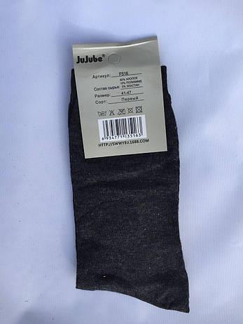 Носки мужские JuJuBe 41-45 Хлопок, фото 2