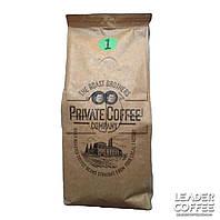 Кофе в зернах Private Coffee #1 The Roast Brothers