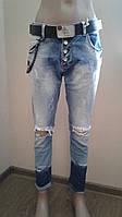 Женские джинсы бойфренд с разрезами комбинированная варка