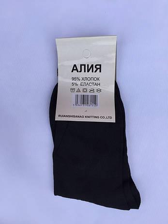 Носки мужские 41-47 стрейч Алия (12 шт), фото 2