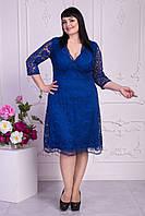 Платье женское большого размера гипюровое синего  цвета