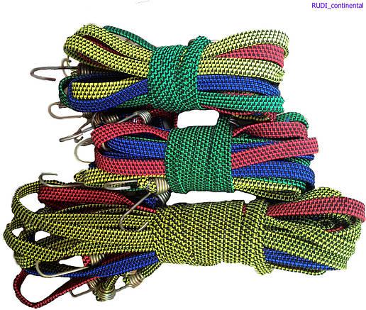 Гумка багажна з гачками 1,5 метрів х 20 мм (10 шт/упак) кольорова плоска, фото 2