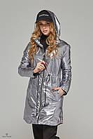 Куртка-плащ  демисезонная металлик