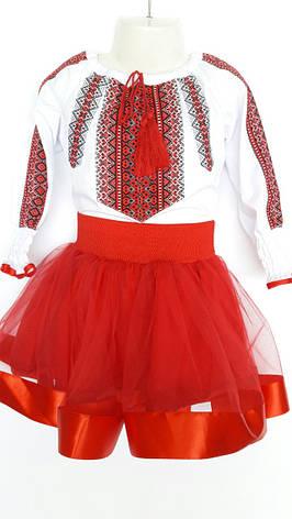 """Симпатичный детский костюм вышиванка """"Мила"""", фото 2"""