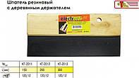 Шпатель резиновый 200мм с деревянным держателем INTERTOOL KT-2012