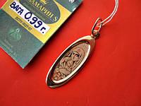 Золотая Ладанка 0.99 грамма РАДОСТЬ ВСЕХ РАДОСТЕЙ Золото 585*, фото 1