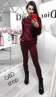Женский красивый замшевый костюм: кофта и брюки (4 цвета)