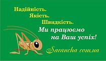 компания Sarancha — женские лосины, леггинсы, капри, бридж оптовые предложения без посредников