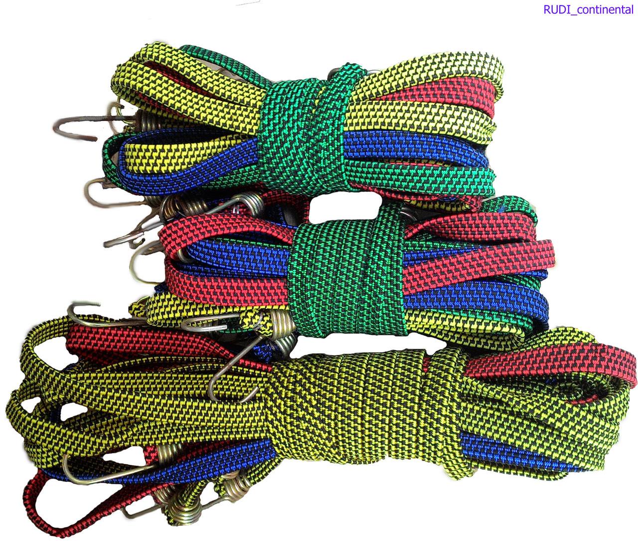 Резинка багажная с крючками  1.5 м х 20 мм (10 шт/упак) цветная плоская