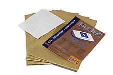 Мешки одноразовые для пылесосов Samsung/LG/Saturn/   , фото 3