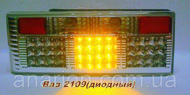 Диодные задние фонари на 2108 LA 011F карбон со сколами.