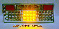 Диодные задние фонари на 2108 LA 011F карбон со сколами., фото 1