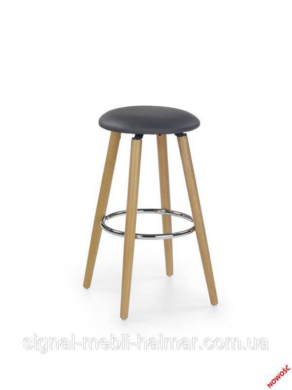 Барный стул H-76 (серый) (Halmar)