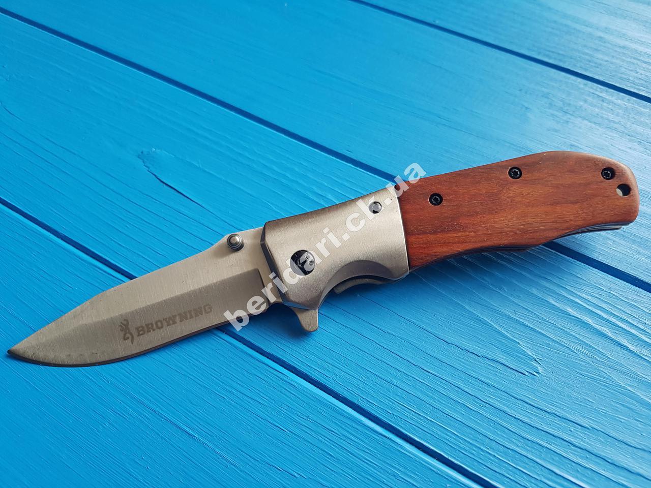 Нож туристический  складной Browning  полуавтомат