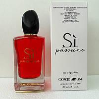 Armani Si Passione (Армани Си Пасьен) парфюмированная вода - тестер, 100 мл, фото 1