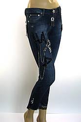 Жіночі джинси Philipp Plein з стразами і принтами