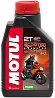 Моторное масло Motul Scooter Power 2T 1л