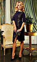 Коктейльное женское платье София 01  т. синего цвета