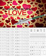 """Трафареты-наклейки для nail-art """"Love"""""""