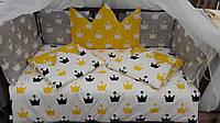 Детский постельный комплект Корона 8 предметов
