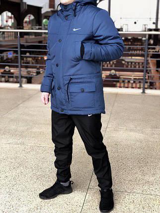 Парка-куртка мужская Cupe весна\осень Nike (синий), фото 2