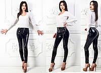 Зеркальные кожаные лосины 15886