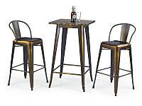 Стол барный SB-8 (желтая медь) (Halmar)