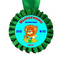 Распродажа! Медаль прикольная Выпускник детского сада