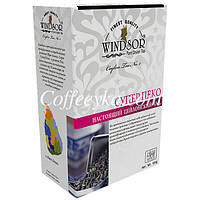 "Чай чёрный Windsor ""Super Pekoe""  100 гр"