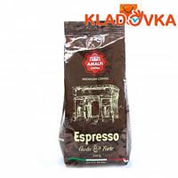 """Зерновой Кофе """"Espresso Gusto Forte"""" 250г."""