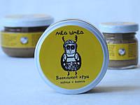 Мёд-шмёд (ванильный) 150 г