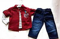 Костюм детский тройка 1-4 года купить оптом, фото 1