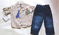 Костюм дитячий трійка 1-4 роки купити оптом, фото 1