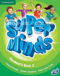 Super Minds 2 Student's Book with DVD-ROM / Учебник