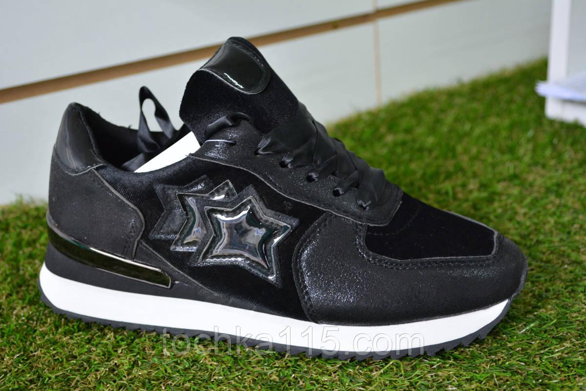 Женские кроссовки со звездой черные