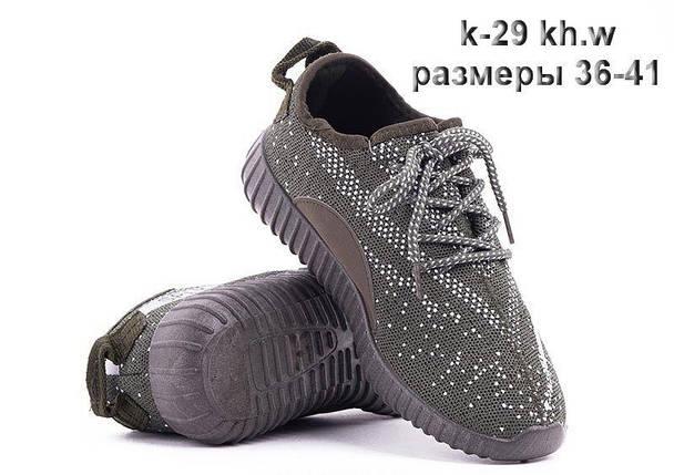 Кросівки унісекс кеди під Adidas Sply 350 хакі зелені Адідас на кожен день, для занять спортом бігу), фото 2