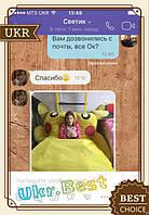 Мнение клиентки о покупке детской кровати Пикачу в интернет-магазине производителя UkrBest. Дочка очень довольна - с удовольствием отдыхает лёжа в ней.