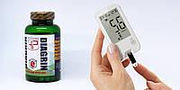 DIAGRIN Препарат на натуральных составляющих для больных сахарным диабетом 90 капсул