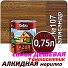 """Морилка - Лазурь с лаком Rolax """"LAZUR"""" алкидная 2,5лт Палисандр, фото 3"""