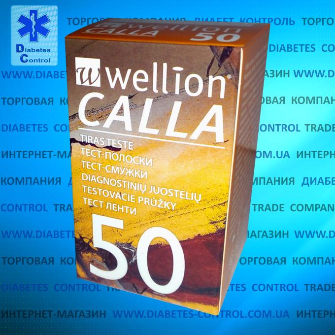 Тест-полоски для глюкометра оригинальные Wellion Calla / Веллион Калла 50 шт.