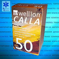 Тест-полоски для глюкометра оригинальные Wellion Calla / Веллион Калла 50 шт., фото 1