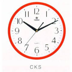 Настенные офисные часы POWER 8172CKS