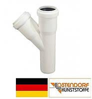Тройник PP 50/50 х 45º внутренней канализации (белый) Ostendorf HT Германия