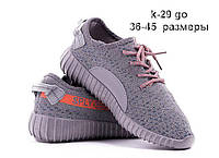 Кроссовки  мужские и женские (кеды) под Adidas Sply 350  серые на каждый день, для занятий спортом бега)