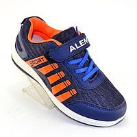 Подростковые кроссовки для мальчика
