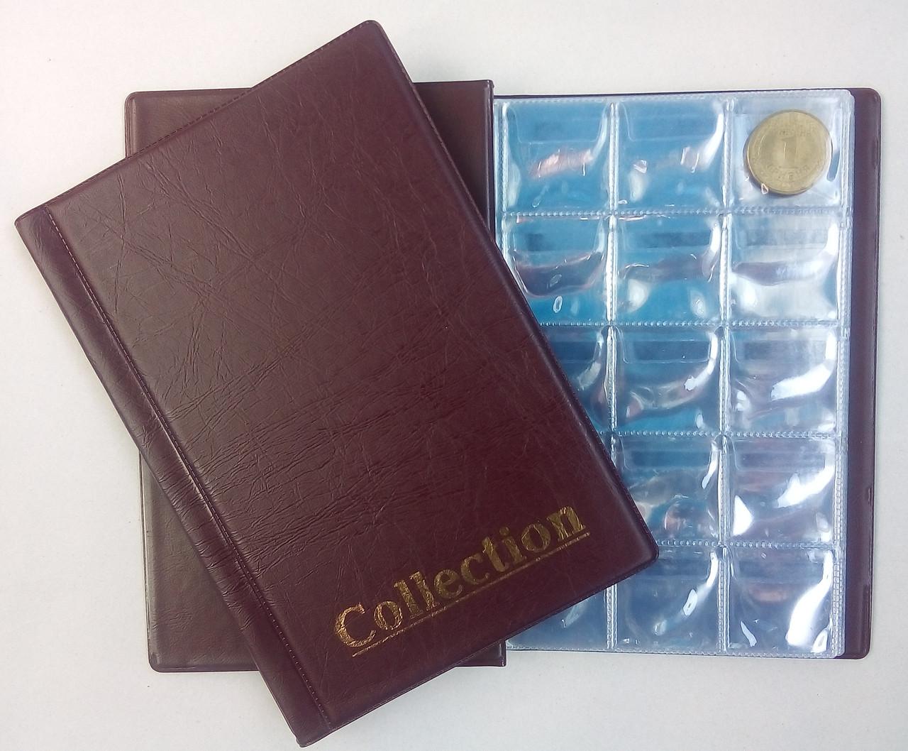 Альбом для монет Collection 240 средних ячеек