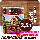 """Морилка - Лазурь с лаком Rolax """"LAZUR"""" алкидная 10лт Черешня, фото 2"""