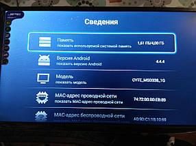 Smart телевизор LED JPE 39' HD, T2, USB, HDMI с изогнутым экраном, фото 3