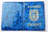 Обложка на паспорт У глянец натур синий