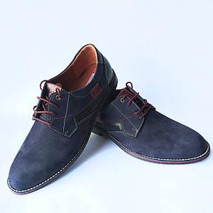 Замшевые синие туфли L-Style